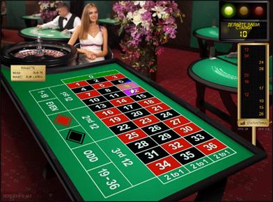 kazino-onlayn-ruletka-na-dengi-wmr